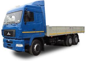 Бортовые автомобили МАЗ-6312А9-320-015
